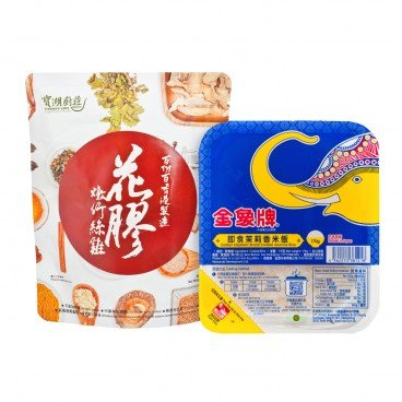 SET-INSTANT RICE & SOUP WITH FISH MAW AND SILKY FOWL