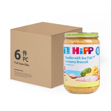HIPP - Noodles With Sea Fish In Creames Broccoli Bundle - 220GX6