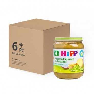 HIPP - Organic Cream spinach With Potatoes Bundle - 125GX6