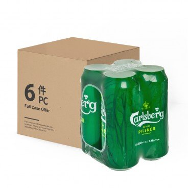 CARLSBERG - Beer King Can full Case - 500MLX4X6