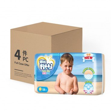 FITTI - Ultra Slim Diaper L case Offer - 58'SX4