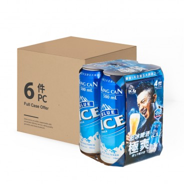 BLUE ICE Beer king Can full Case 500MLX4X6