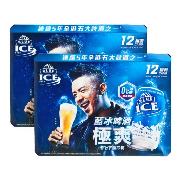 BLUE ICE - Beer full Case - 330MLX12X2