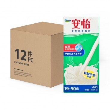 ANLENE Uht High Calcium Low Fat Milk case Offer 1LX12