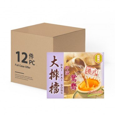DAI PAI DONG 3 in 1 Instant Yuan Yang case Offer 170GX12
