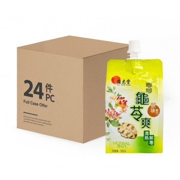 WAI YUEN TONG Hebal Jelly Beverage case Offer 250GX24