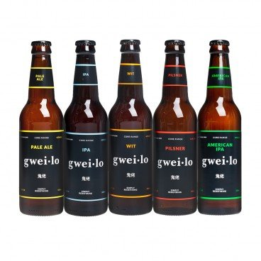 GWEI LO Gwei Lo Bottle Set SET