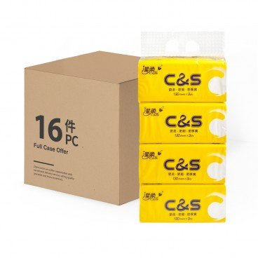 C&S - Soft Pack full Case - 4'SX16