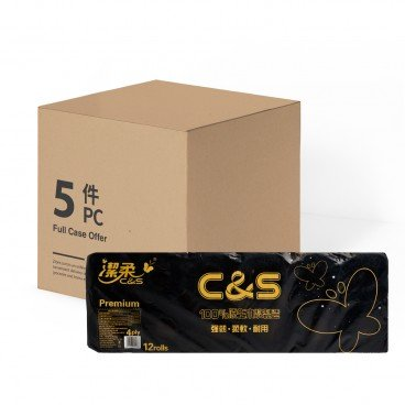 C&S - Black Luxury Bathroom Tissue full Case - 12'SX5