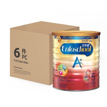 MEADJOHNSON - Enfaschool Milk Powder A 5 case Offer - 900GX6