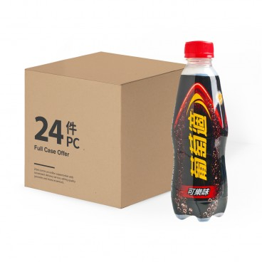 LUCOZADE Energy Cola case Offer 300MLX24