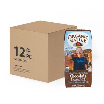 ORGANIC VALLEY - Organic 1 Milkfat Chocolate Lowfat Milk case Bbd 8 6 2020 - 200MLX12