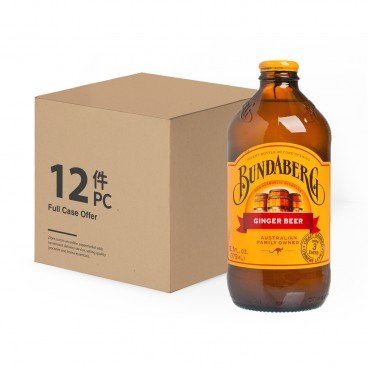 BUNDABERG Ginger Beer case Offer 375MLX12