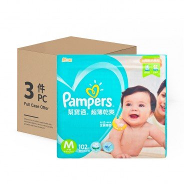 PAMPERS幫寶適 Superdry Md Case 102'SX3