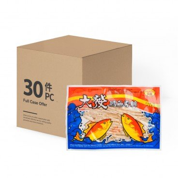 DAHFA - Fish Snack case Offer - 8GX30