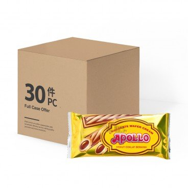 APOLLO - Biscuit Roll chocolate case Offer - 11GX30
