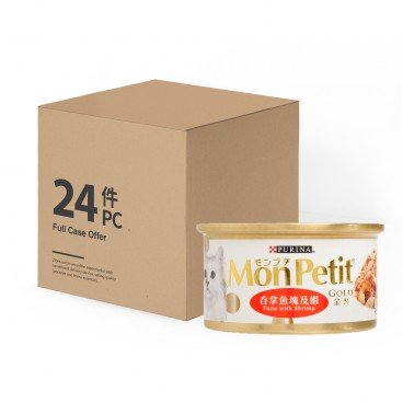 MON PETIT - Gold Tuna Shrimp Case - 85GX24