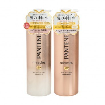 PANTENE Miracles Rich Moisture Hair Care Bundle 500ML+500G