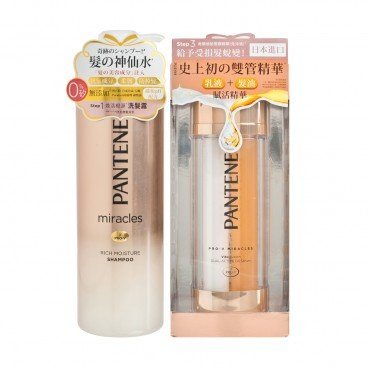 PANTENE - Miracles Rich Moisture Shampoo Serum Bundle - 500ML+42G