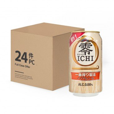KIRIN Non Alcoholic Ichi Zero Beer case Offer 350MLX24