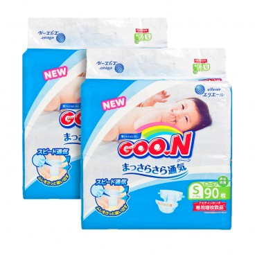 GOO.N大王 - Diapers S Size Case - 90'SX2