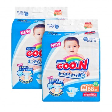 GOO.N大王 Diapers M Size Case 68'SX2