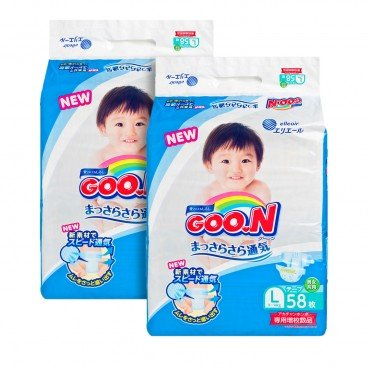 GOO.N大王 Diapers L Size Case 58'SX2