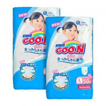 GOO.N大王 - Pants L Size g Case - 50'SX2