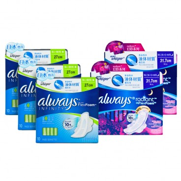 WHISPER Infinity Super Unscented Radiant Flex Foam Bundle 10'SX5