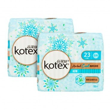 KOTEX Herbal Cool Uw Nw 23 cm Bundle 15'SX2