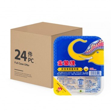 GOLDEN ELEPHANT Instant Rice jasmine Rice case Offer 170GX24
