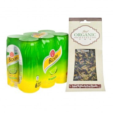 ZTORE SPECIAL Galaxy Lime Soda SET