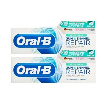 ORAL B Gum Enamel Repair extra Fresh bundle 75MLX2