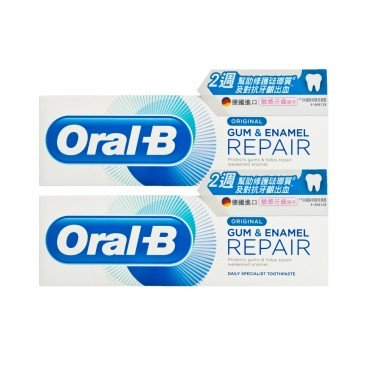 ORAL B Gum Enamel Repair original bundle 75MLX2