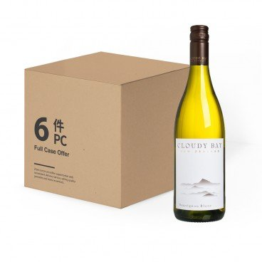 CLOUDY BAY - Sauvignon Blanc case Offer - 75CX6
