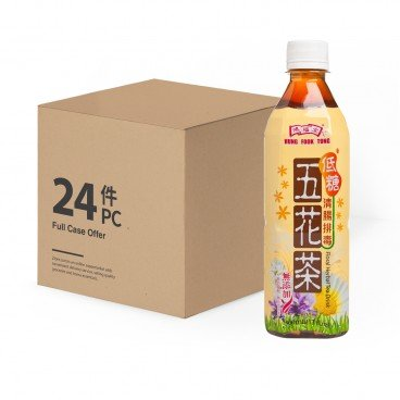 HUNG FOOK TONG - Mix Flower Tea Drink low Sugar case - 500MLX24
