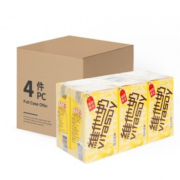 VITASOY - Ginger Soya Bean Milk Case - 250MLX6X4
