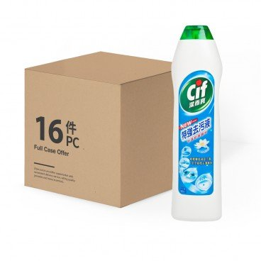 CIF - Cream Cleanser case Offer - 500MLX16