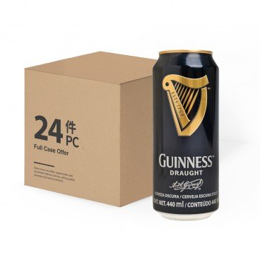 GUINNESS - Draught Can case - 440MLX24
