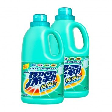 ATTACK - Anti bacteria Conc liquid Detergent Bundle - 2LX2