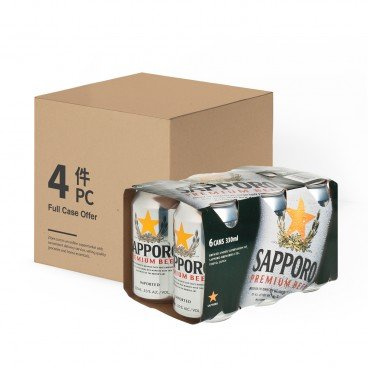 SAPPORO - The Premium Beer case - 330MLX6X4