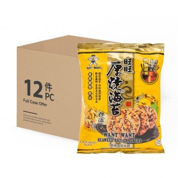 WANT WANT - Seaweed Rice Cracker case - 102GX12