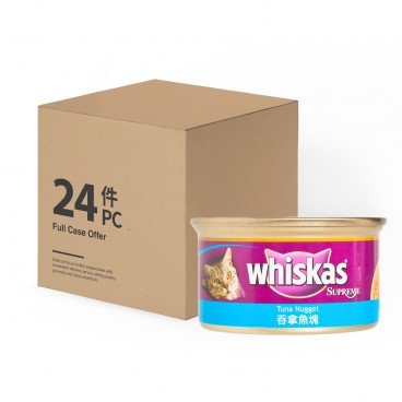 WHISKAS - Supreme Can Tuna Nugget Case - 85GX24