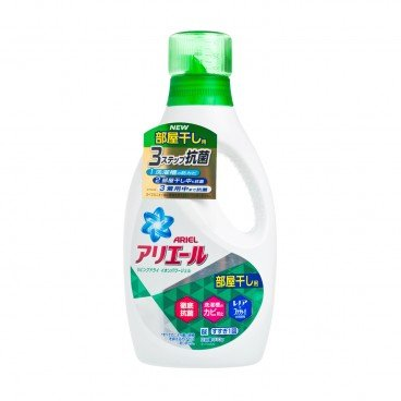 ARIEL - Shopnet Exclusive 1 1 laundry Liquid Ab Fresh - 910G