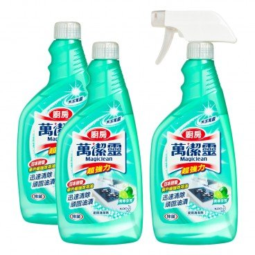 KAO MAGICLEAN - Kitchen Cleaner Trigger With Refill Set lime - 500MLX3