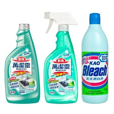 KAO MAGICLEAN - Bathroom Cleaner Trigger With Refill Set lime Free Bleach - 500MLX2+600ML