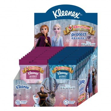 KLEENEX - Disney Frozen 2 Sanitizing Wipe box - 10'SX20