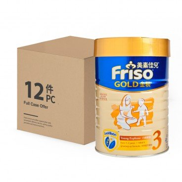 FRISO - Gold Stage 3 Milk Powder Case - 900GX12