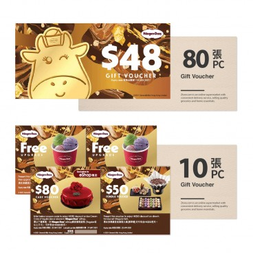 HAAGEN-DAZS - Voucher Set single Scoop set - SETX10