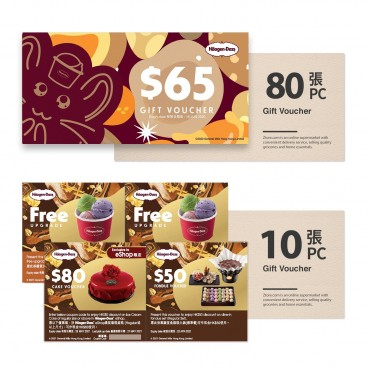 HAAGEN-DAZS - Voucher Set double Scoop set - SETX10